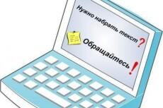 лайки и комментарии на вашем сайте 6 - kwork.ru
