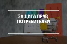 Составление доверенности 9 - kwork.ru