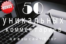 Отредактирую контент на вашем Landing Page 5 - kwork.ru