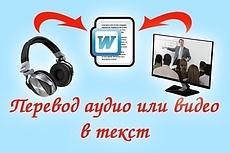 Подготовлю первичные документы 3 - kwork.ru