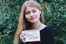 Ваше сообщение на ... 14 - kwork.ru