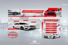 Создам Продающую вики-страницу вК - аналог лендинга 13 - kwork.ru