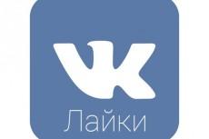 Отретуширую 15 фотографий 5 - kwork.ru