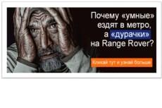 Статичный баннер 32 - kwork.ru