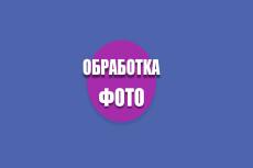 Озвучка вашего Видео 2 - kwork.ru