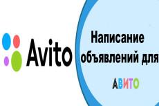 Перепечатка текста с PDF-скана, фото, рукописей около 22.000 символов 16 - kwork.ru