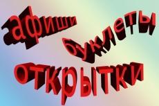 Создам иллюстрацию, портрет 4 - kwork.ru