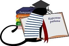 Образование 26 - kwork.ru