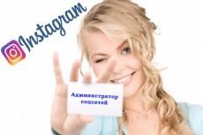 Вручную размещу ваше объявление в Вконтакте и на досках 9 - kwork.ru