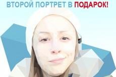 Три варианта стилизованного портрета в разных стилях 20 - kwork.ru
