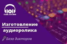 Сделаю автоответчик, IVR на английском языке - женский голос 9 - kwork.ru