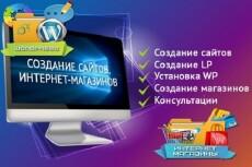 Выполню качественный копирайт текста до 3000 знаков 21 - kwork.ru