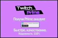 Гифки с любого фильма/видео 3 - kwork.ru