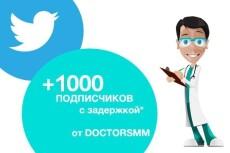 Добавлю 500 качественных фолловеров на Ваш аккаунт в твиттере 8 - kwork.ru