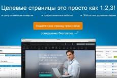 сделаю защиту от csrf атак для Вашего ресурса 5 - kwork.ru