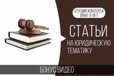 Напишу срочные тексты 6 - kwork.ru