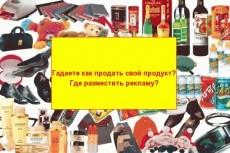 Сделаю красивую открытку из ваших фото 28 - kwork.ru