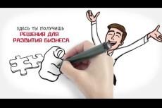 Соберу базу  5000 e-mail адресов по любому направлению 14 - kwork.ru