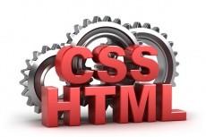 Исправлю ошибки в верстке html, css, js 5 - kwork.ru