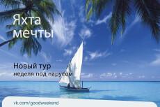Дизайн бирок, этикеток 21 - kwork.ru