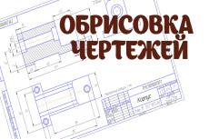 Оформление вашей группы ВКонтакте 34 - kwork.ru