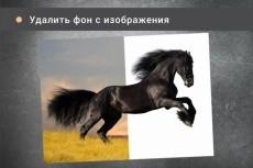 подберу фон 7 - kwork.ru
