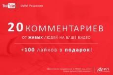 2500 живых подписчиков из России и стран СНГ +100 лайков в подарок! 6 - kwork.ru