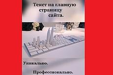 Создам коммерческое предложение 16 - kwork.ru
