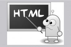 Сверстаю PSD-макет вашего сайта всего за один день 14 - kwork.ru