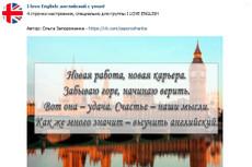 Напишу яркую рекламу на любую тематику 40 - kwork.ru