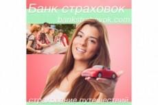 Монтаж видео. Цветокоррекция видео 32 - kwork.ru