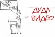 """создам анимационный ролик на тему """"Образование"""" 8 - kwork.ru"""
