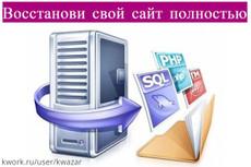 Сервис фриланс-услуг 205 - kwork.ru