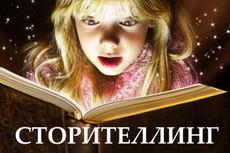 Тексты и переводы 37 - kwork.ru