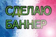 Создам макет для фото рамки 4 - kwork.ru