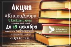 Каллиграфическая надпись 18 - kwork.ru