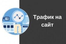 Сайт-дорвей-сателит из 200 документов в .PDF формате по вашим Ключевым Словам 7 - kwork.ru