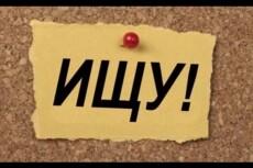 Найду необходимый товар на Aliexpress 3 - kwork.ru