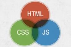 доработаю любой сайт, на любом движке или без 7 - kwork.ru