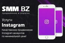 Аватарка группы ВКонтакте 14 - kwork.ru