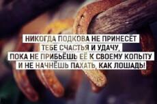 Информационные LSI, СЕО статьи для блогов 6 - kwork.ru