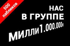 База подписчиков МММ: 38 237 шт. на Яндекс (валидирована), 414 302 шт. на Gmail 12 - kwork.ru