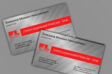Выполню качественную ретушь фотографий 9 - kwork.ru