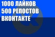 Ссылки с профилей форумов 10000 вечных ссылок из Профилей 8 - kwork.ru