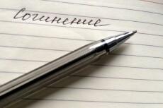Напишу курсовую по истории 11 - kwork.ru