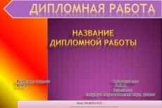 Обрабатываю документы 5 - kwork.ru