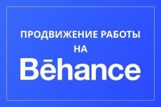 Разработка Email письма 27 - kwork.ru