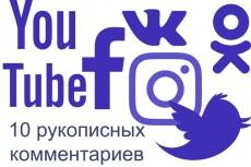 Наполню данными таблицу в Excel 7 - kwork.ru