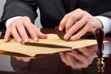 Разработка договоров любой сложности с нуля и приложений к договору 4 - kwork.ru
