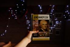 Методическая помощь в преподавании истории на английском языке в вузе 5 - kwork.ru